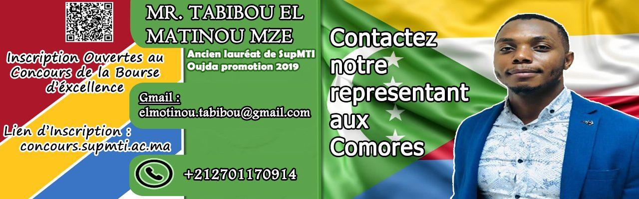 Concours de Bourse d'excellence SupMTI Comores